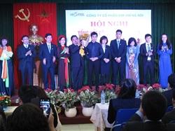 HỘI NGHỊ TỔNG KẾT CÔNG TÁC NĂM 2014 - HỘI NGHỊ ĐẠI BIỂU NGƯỜI LAO ĐỘNG NĂM 2015