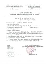 Công bố thông tin 24h về việc tổ chức Họp Đại hội đồng cổ đông thường niên năm 2018 (ngày 04 tháng 04 năm 2018)