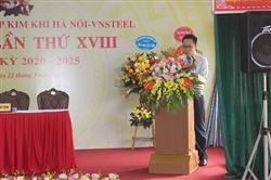 Đại hội Đảng bộ Công ty CP Kim Khí Hà Nội-Vnsteel lần XVIII, nhiệm kỳ 2020-2025 thành công tốt đẹp!